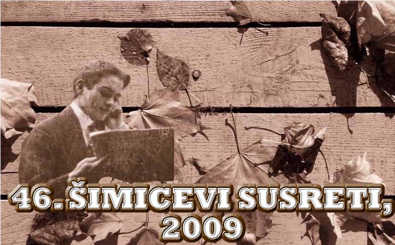 simicevi_susreti_2009_800.jpg