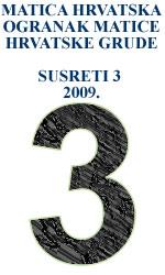 susreti-3.jpg