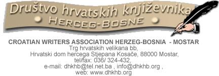 dhkhzhb.jpg