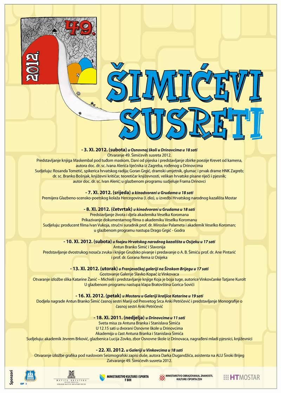 plakat_susreti_263-800.jpg