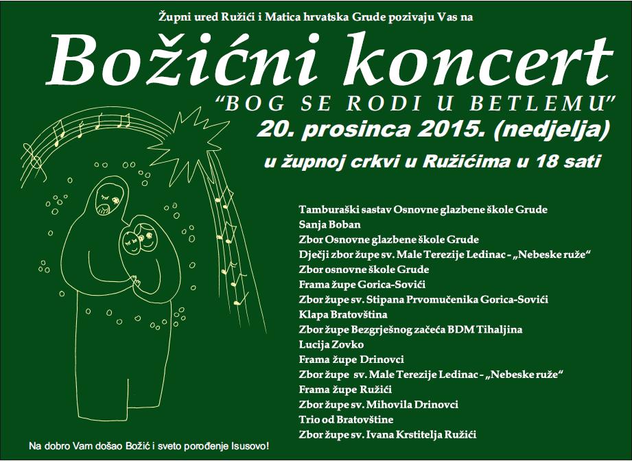 bozicni koncert ruzici 2015