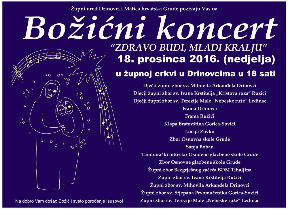 plakat-bozicnikoncert2016-1-1000